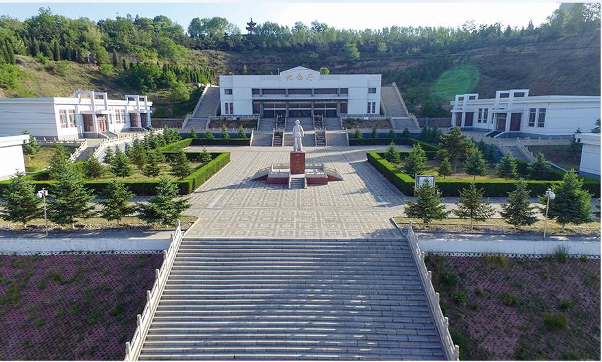 寿阳尹林芝博物馆